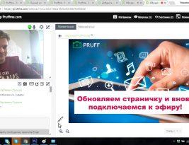 Для проигрывания и отображения видео на Pruffme (вебинары, курсы)