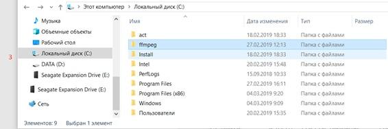 Инструкция по установке и работе с программой FFMPEG на