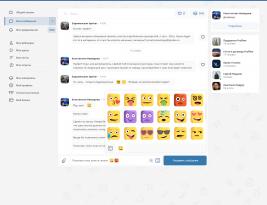 Обновлённая система сообщений на Pruffme.com