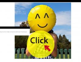 Обновленная «продающая» кнопка