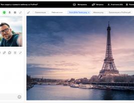 Обновления апреля на Pruffme: новый интерфейс вебинарной комнаты, статус «докладчик» и многое другое!
