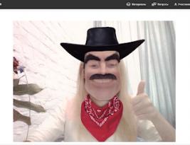 Какой ты сегодня? Маски и фоны на вебинарах Pruffme