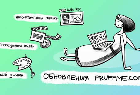 rassylka_iyun_2_1