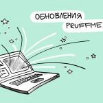 oblozhka_obnovlenia