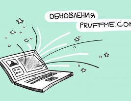 Обновления августа: рассылки, редактор VR, обновление API и не только